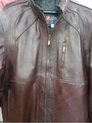 Bild von Kriko  Natural Leather Jacket