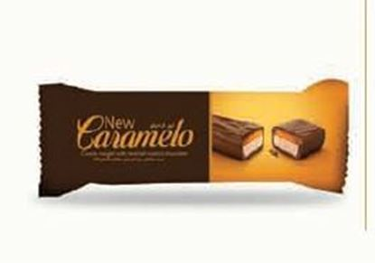 Picture of COV-B-1150  New Caramelo - cacao nougat with caramel