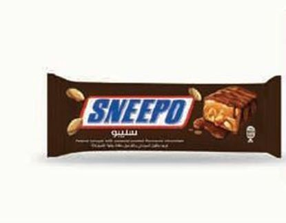 Picture of COV-B-1106 Sneepo  peanut nougat with caramel coated with chocolate