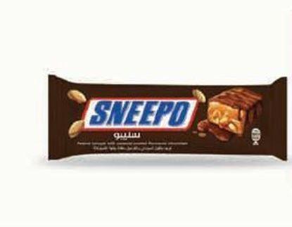 Bild von COV-B-1106 Sneepo Erdnussnougat mit Karamell überzogen mit Schokolade