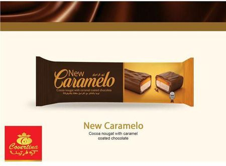 Picture for category Chocolate bar