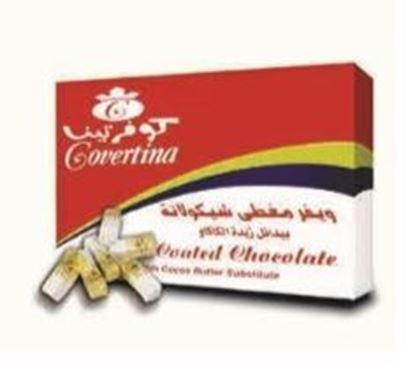 Picture of COV-W-1152 - wafer coated chocolate