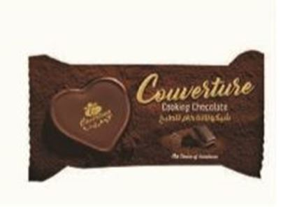Picture of COV-J-12-  couverture - cooking chocolate