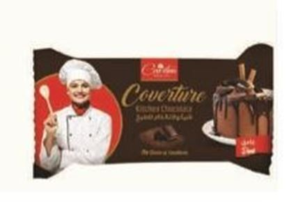 Picture of COV-J-56-  couverture - cooking chocolate